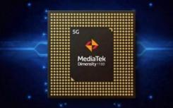 荣耀Q3智能手机具有Dimensity1100SoC和65W快速充电功能