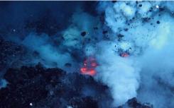 海底火山释放的能量可以为整个提供动力