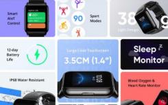 荣耀Watch2推出90种运动模式长达12天的电池续航时间和SpO2传感器