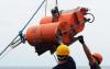 科学家发布了智利北部俯冲带的独特数据集