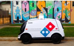 多米诺在休斯顿推出自动披萨外卖机器人