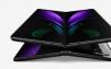 三星可折叠显示器将具有120Hz刷新率
