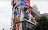 这个巨大的3D猫广告牌是如此逼真你会想去亲眼看看