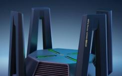 小米发布小米路由器AX9000智能炸锅小米电动滑板车3等产品