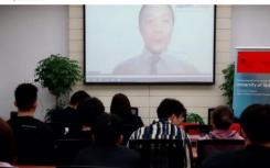 学习集团在中国与WeWork和Airbnb建立联系