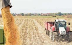 IIFT与TPCI联合推出农产品进出口管理证书计划