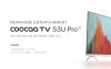 coocaa宣布推出其最新的自主开发的用于智能电视的CoolitaOS