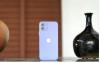 FCC文件揭示了新的苹果iPhoneMagSafe充电器