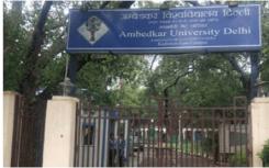 德里安贝德卡大学开始注册本科课程