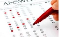 NTA启动国家能力倾向测试以进行技能评估