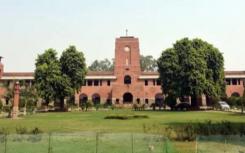 德里大学发布了2021年DU招生的第二个截止名单