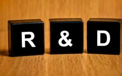 威尔士大学同意合作提高研究补助金标准